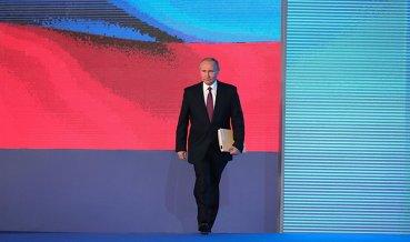 Путин поручил кабмину и ЦБ до 15 июля утвердить план по ускорению темпов роста инвестиций