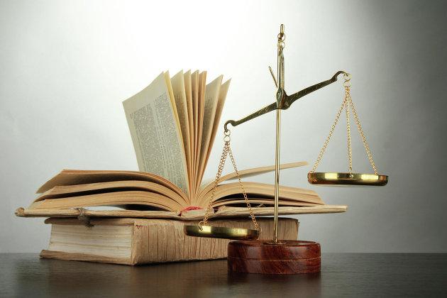 Весы правосудия, суд