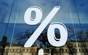 !Знак процента на витрине