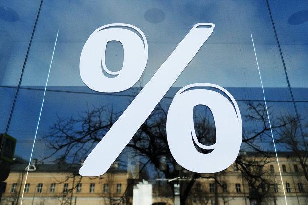 828567103 - Россияне стали чаще досрочно отдавать долги микрофинансовым организациям