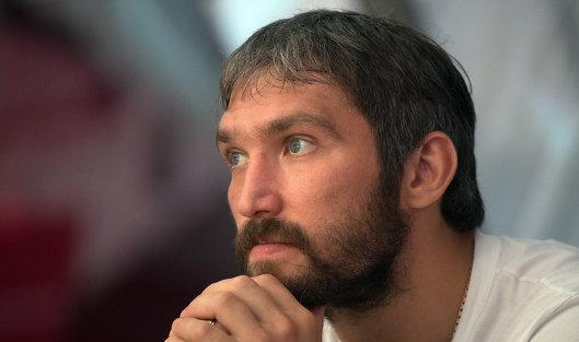 Российский хоккеист Александр Овечкин