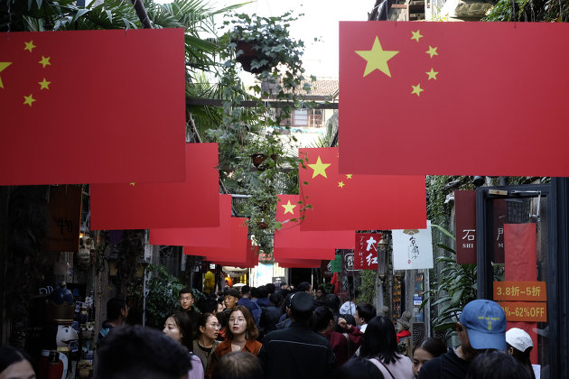 828567846 - Китай вводит пошлины в 10% и 5% на американский экспорт