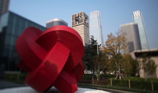 #Район Гуомао (Guomao) в Пекине
