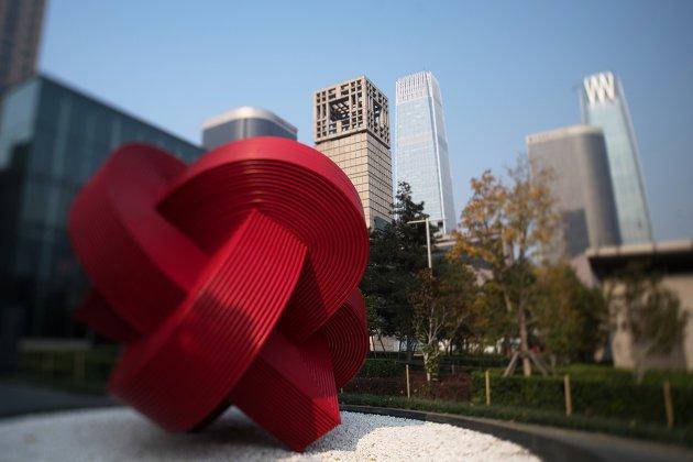 Район Гуомао (Guomao) в Пекине