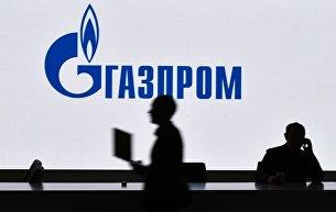 """"""" Стенд компании """"Газпром"""" на Российском инвестиционном форуме в Сочи"""