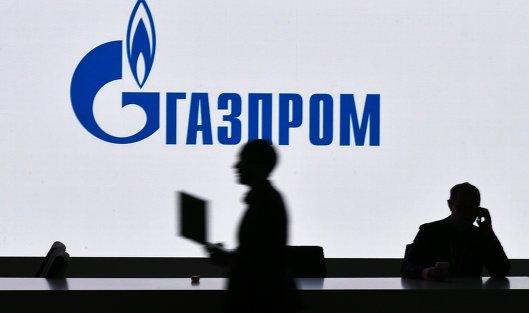 """#Стенд компании """"Газпром"""" на Российском инвестиционном форуме в Сочи"""