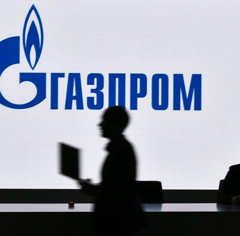 """%Стенд компании """"Газпром"""" на Российском инвестиционном форуме в Сочи"""
