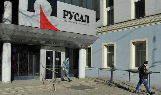 """#В московском офисе компании """"РусАл"""" проходят обыски"""