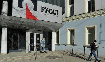 """Русал"" и ""Интеррос"" договорились о покупке у Абрамовича по 2% ""Норникеля"""