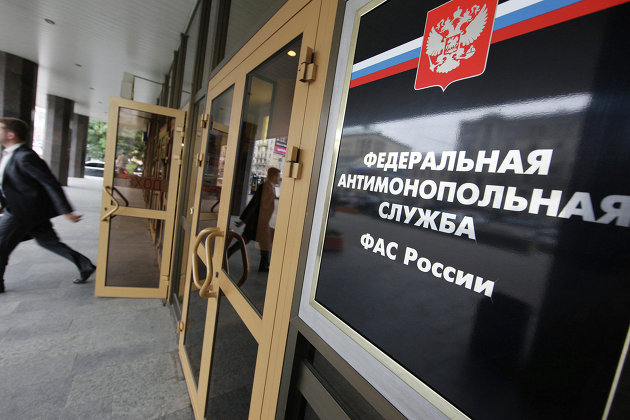 #Здание ФАС России