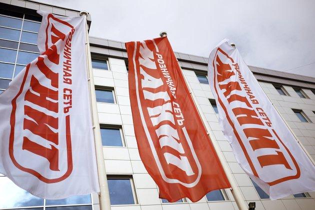 ВТБ реализовал 11,8% акций ритейлера Магнит компании Marathon Group