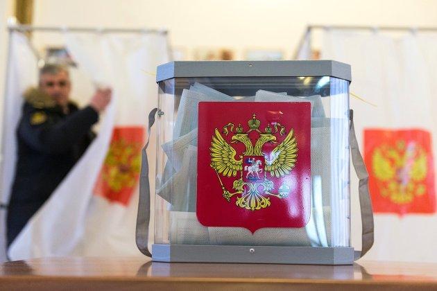 РБК: расходы на организацию президентских выборов 2024 года повысятся до 33 миллиардов рублей