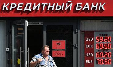 Бизнесмен Авдеев не исключает продажи МКБ, но пока таких переговоров не ведет