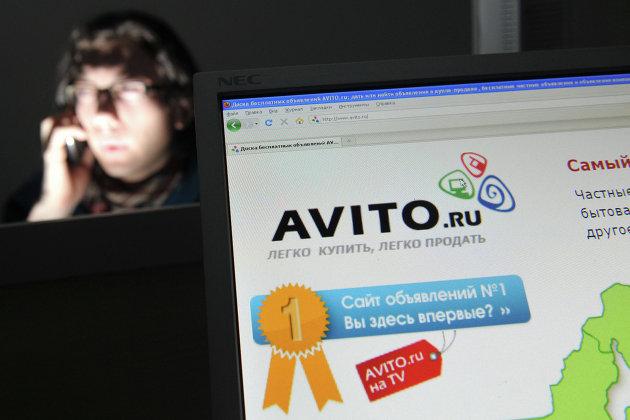 """828624473 - Стало известно, что россияне чаще всего искали на """"Авито"""""""