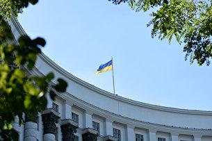 """""""Здание правительства Украины в Киеве"""