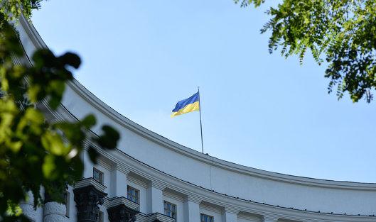 #Здание правительства Украины в Киеве