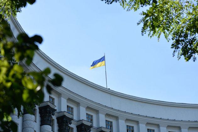 Здание правительства Украины в Киеве