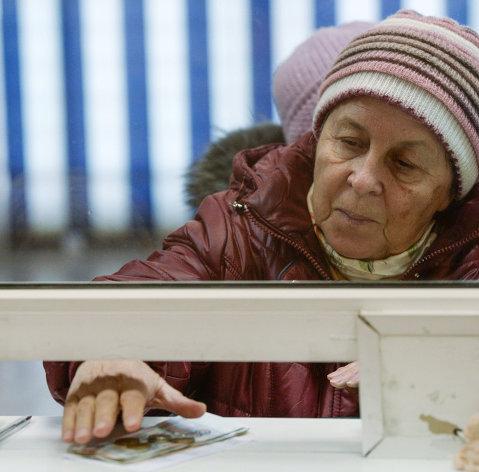 %Выплата пенсии