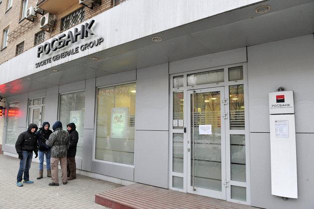 Росбанк реструктуризировал клиентам кредитов на миллиарды рублей