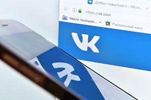 """Страница социальной сети """"Вконтакте"""""""