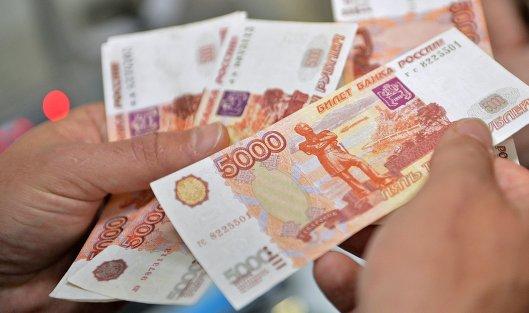 # Купюры 5000 рублей