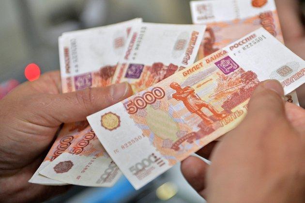 % Купюры 5000 рублей