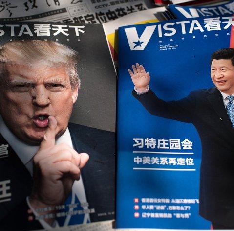 %Обложки журналов с портретами президентов США и Китая Дональда Трампа и Си Цзиньпина