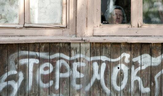Бюджетных средств для расселения аварийного жилья недостаточно— Козак