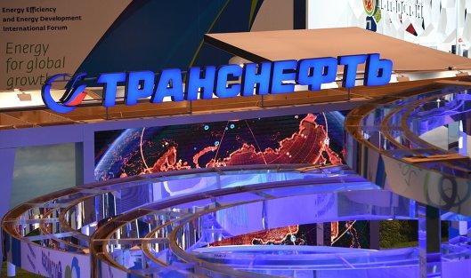 """828673139 - """"Транснефть"""" приостановила переговоры с """"Суммой"""" о покупке доли в НМТП"""