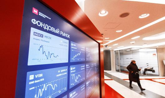 #Котировки фондового рынка на экране в здании Московской биржи
