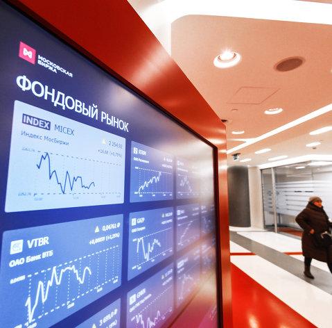 Рынок акций РФ растет в начале дня, индекс Мосбиржи выше 2800 пунктов