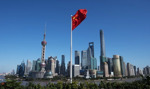 #Район Пудун в Шанхае