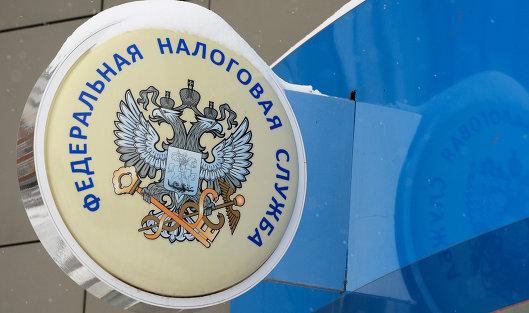 Неменее 7 млн граждан России получили в прошлом году налоговый вычет