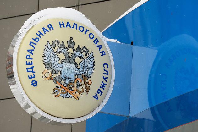 %Вывеска Федеральной налоговой службы РФ