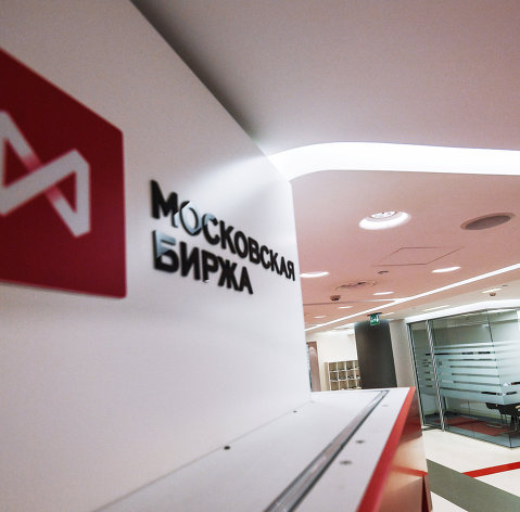 %Московская биржа