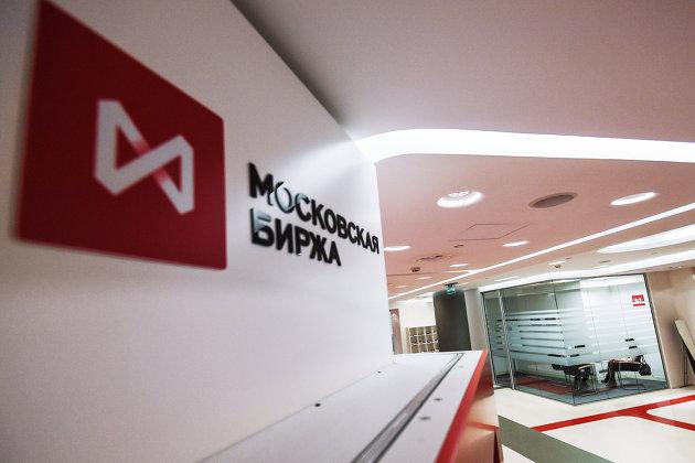 828700609 - Рынок акций РФ днем перешел к росту по основным индексам
