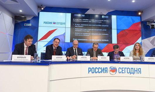 Пресс-конференция, посвященная старту 19 рейтинга топ-1000 российских менеджеров