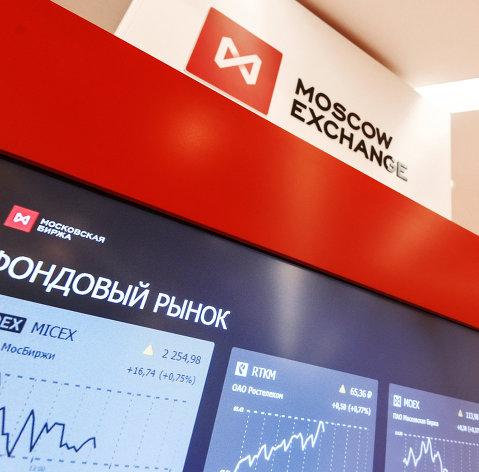 Рынок акций РФ начал неделю коррекцией вверх вслед за нефтью