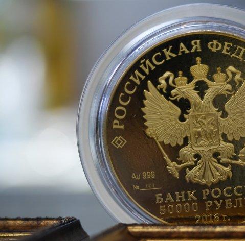 828708829 - Рубль стабилен к доллару и прибавляет к евро на фоне роста цен на нефть