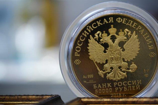 828708837 - Российские банки фиксируют золотую лихорадку у клиентов