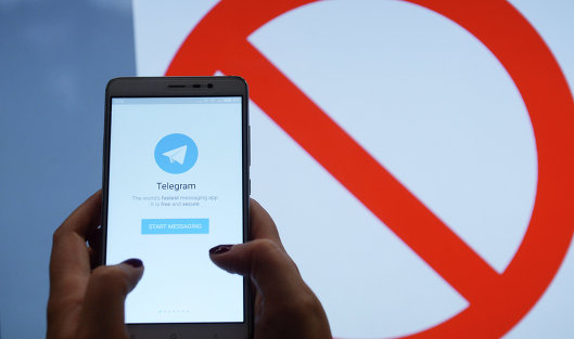 #Мессенджер Telegram может быть заблокирован Роскомнадзором
