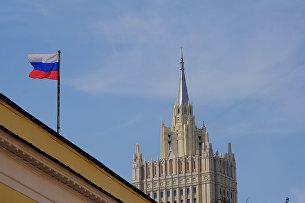 !Здание министерства иностранных дел РФ