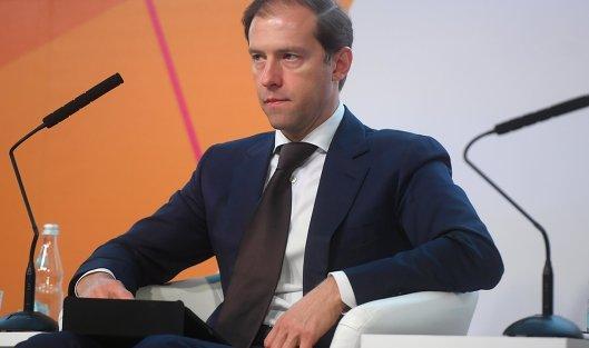 Министр промышленности и торговли РФ Денис Мантуров на IV Всероссийском форуме легкой промышленности. 29 ноября 2017