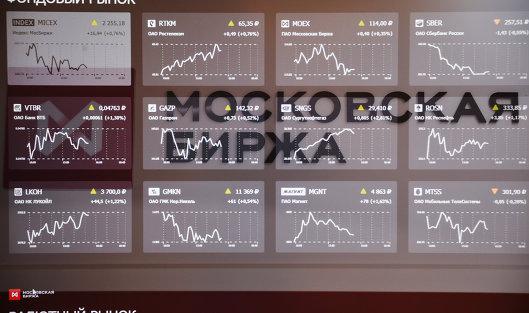 #Московская биржа