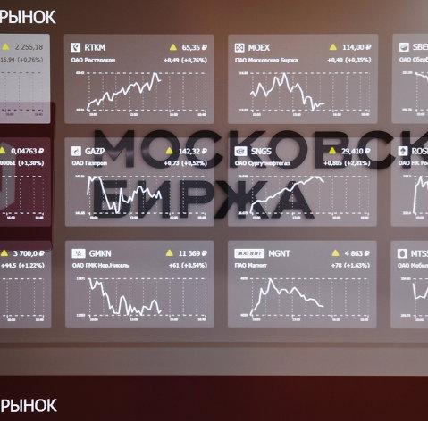 """Акции """"Лукойла"""" отреагировали 6%-ным ростом на корпоративные новости"""