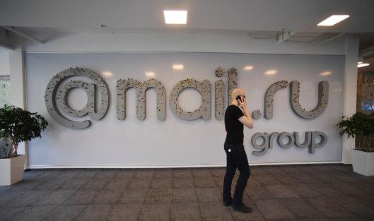 #Работа офиса компании Mail.ru.