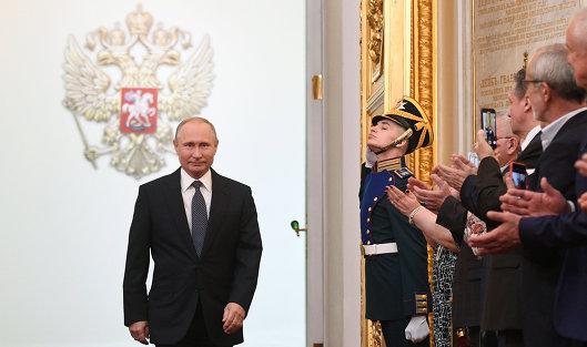 828802491 - Новый майский: Путин подписал указ о стратегических задачах развития до 2024 г