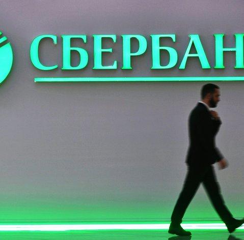 %Стенд Сбербанка на Российском инвестиционном форуме в Сочи