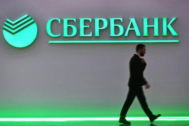 828809811 - Чистая прибыль Сбербанка по РСБУ в I полугодии выросла на 25,5%