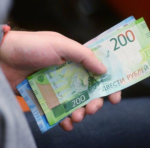 %Купюры номиналом 200 и 2000 рублей